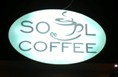 """Кафе """"Соул"""" г.Ирпень - www.uahoreca.com"""
