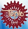 "Кафе ""Тепло"", г.Запорожье - www.uahoreca.com"