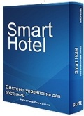 Программа для гостиниц, отелей, санаториев SmartHotel