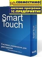 Программа для ресторанов, кафе, баров SmartTouch-1С совместимо