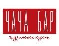 """Грузинский ресторан """"Чачабар"""", г.Киев - www.uahoreca.com"""