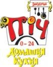Ресторан-закусочная Печь Мелитополь