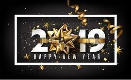С Новым годом Вас!