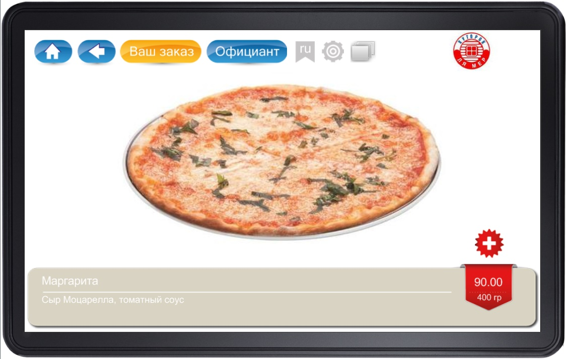 Электронное меню на планшете2-программа для ресторана