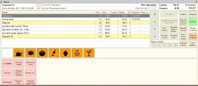 Экран заказа программы для ресторана Smart Touch-картинка