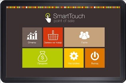 Программа для кафе и ресторанов SmartTouchPOS на планшете бесплатно