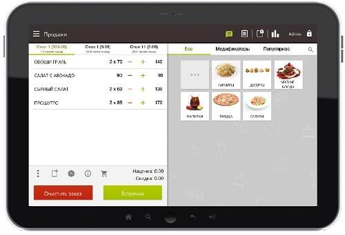 Программа на планшете для ресторана кафе SmartTouchPOS