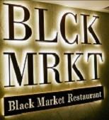 ресторан Блэк Маркет